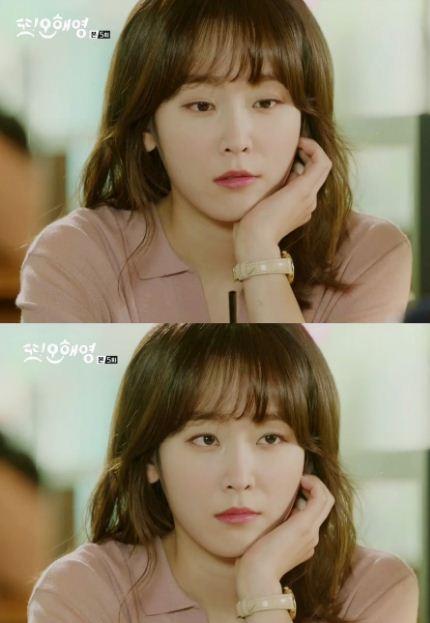 "Imagini pentru Seo Hyun Jin in ""Another Oh Hae Young"